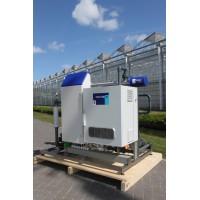 Priva Vialux HD UV 紫外线消毒系统