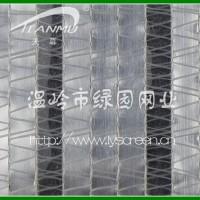 铝箔网室内系列