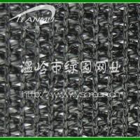 平膜针织遮阳网----供遮阳率95%圆扁丝混织遮阳