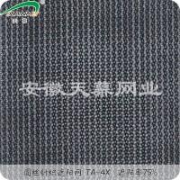 圆丝针织遮阳网温室大棚外网九针遮阳率75%