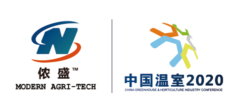大会logo.jpg