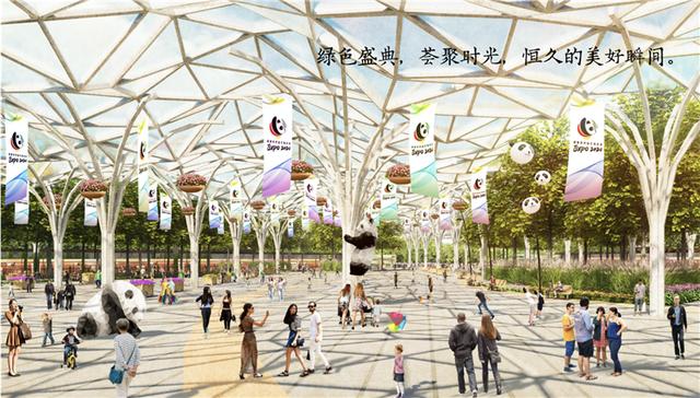 Park rendering 2