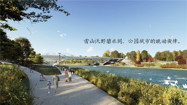 Park rendering 3