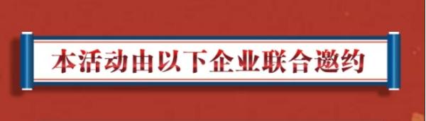 重庆联合宴请——插图
