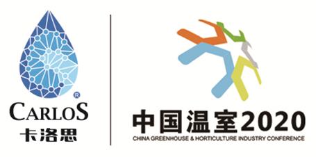 卡洛思组合logo