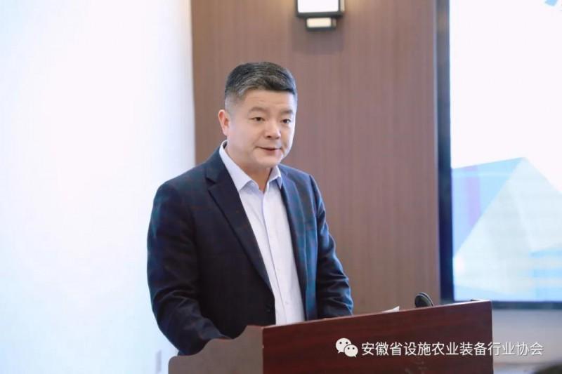 黄国用会长作协会2019-2020年度工作报告