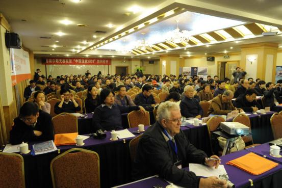 中国温室年会20年足迹3608